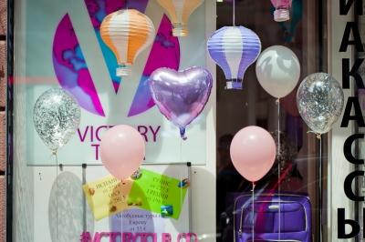 День Рождения Victory Tour